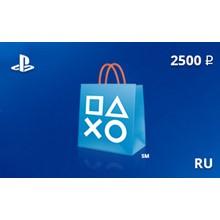 PlayStation Network Gift Card 2500 rub. RU-region