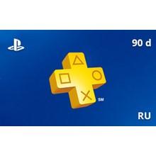 PlayStation Plus Gift Card 90 days RU-region