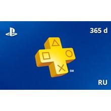 PlayStation Plus Gift Card 365 days RU-region