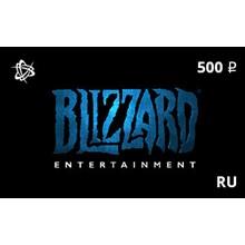 Blizzard Gift Card 500 rub. RU-region