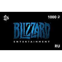 Blizzard Gift Card 1000 rub. RU-region