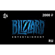 Blizzard Gift Card 2000 rub. RU-region