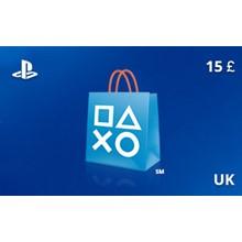 PlayStation Network Gift Card 15 GBP UK-region