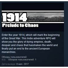 1914: Prelude to Chaos 💎STEAM KEY REGION FREE GLOBAL