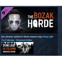 Dying Light: The Bozak Horde DLC STEAM KEY LICENSE 💎