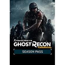 Ghost Recon Wildlands: Season Pass (Uplay KEY) + GIFT