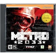Metro 2033 NO REDUX (Original) RU+CIS Steam Key