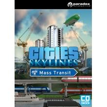 Cities: Skylines DLC Mass Transit (Steam KEY) + A GIFT