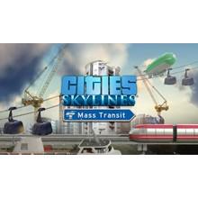🔶Cities Skylines: Mass Transit DLC Steam Key Wholesale