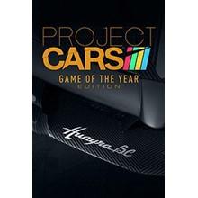 Project Cars GOTY   Xbox ONE