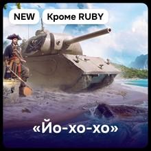 """Prime Gaming ⭐️ """"Painted"""" """"Velvet Season"""" ⭐️№29 30"""