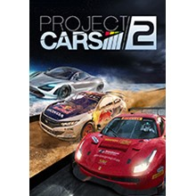 Project Cars 2 (Steam KEY) + GIFT