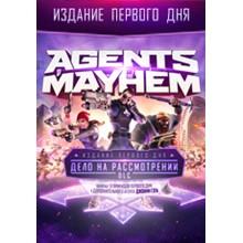 Agents of Mayhem (Steam KEY) + GIFT