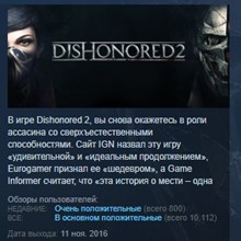 Dishonored 2  💎STEAM KEY RU+CIS LICENSE