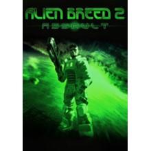 Alien Breed 2: Assault (Steam KEY) + GIFT