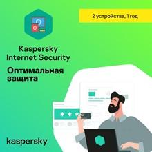 Kaspersky Internet Security 2PC 1y NEW LIC RUSSIA