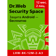 Dr.Web Security Space 2 PC 12 months New Lic