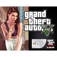Grand Theft Auto V + Great White Shark (Rockstar KEY)