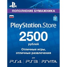 PSN 2500 rubles PlayStation Network ✅(RUS) PAYMENT CARD