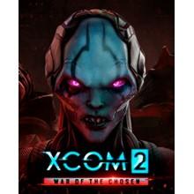 XCOM 2: War of the Chosen Wholesale Price Key Steam DLC