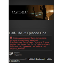 Half-Life 2: Episode One - STEAM Gift - (RU+CIS+UA**)