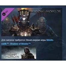 Middle-earth: Shadow of Mordor - Flesh Burners Warband