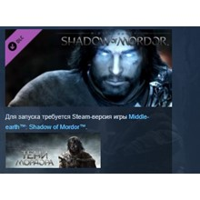 Middle-earth: Shadow of Mordor - Endless Challenge