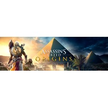 Assassin´s Creed Origins 💳NO COMMISSION
