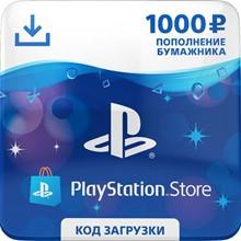 PSN 1000 RUB PlayStation.Store (RUS)