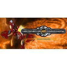 Space Rangers HD: A War Apart (STEAM GIFT / RU/CIS)