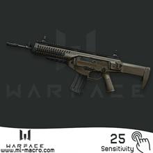 Macro on Beretta ARX160 for WarFace   25 (ЛКМ)