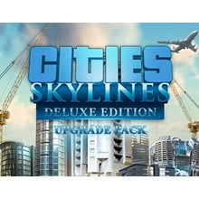Cities: Skylines: Deluxe Upgrade Pack (Steam KEY)