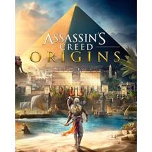 Assassin's Creed Origins [Uplay] + LIFETIME WARRANTY