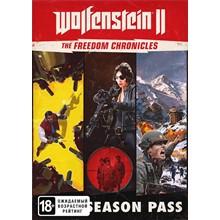 Wolfenstein II: The New Colossus Season Pass(Steam KEY)