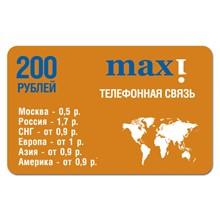 Maxi 200 rub. calling card