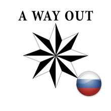 A Way Out ✵ + WARRANTY RUSS LANGUAGE ORIGIN