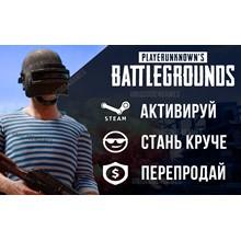 PUBG Mail.Ru blue Telnyashka T-Shirt Global Steam code