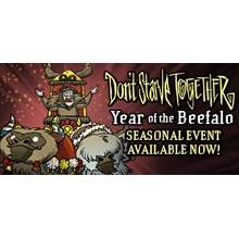Don´t Starve Together (Steam Gift) Region Free + Bonus