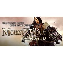 Mount & Blade: Warband (GOG KEY / ROW / REGION FREE)
