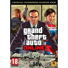 GTA V + Criminal Enterprise Starter Pack (Rockstar KEY)