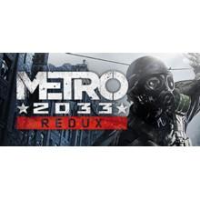 Metro 2033 Redux (STEAM KEY / REGION FREE)