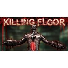 Killing Floor, STEAM Account