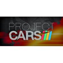 Project CARS (STEAM KEY / RU/CIS)