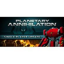 Planetary Annihilation + DLC (Steam key) | Region free
