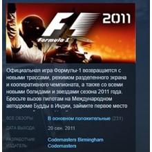 FORMULA F1 2011 💎STEAM KEY RU+CIS LICENSE