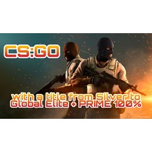 CS:GO [PRIME] 🔥 with a title from Silver to Global ✅