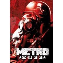 Metro 2033 All Languages (Steam Gift Region Free / ROW)