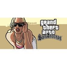 Grand Theft Auto: San Andreas (Steam Key / Region Free)