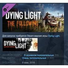 Dying Light: The Following 💎STEAM KEY RU+CIS LICENSE