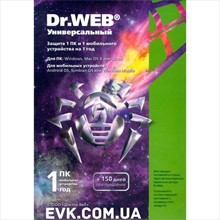 Dr Web 1 year 1 PC